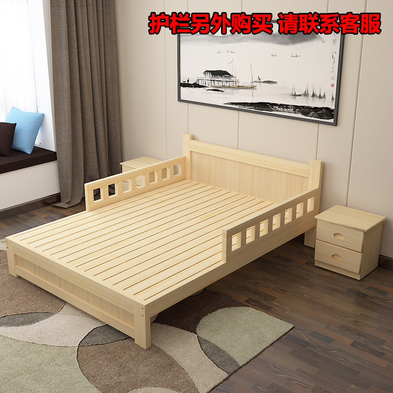 The new solid wooden bed double bed single bed 1.8 1.5 1.2 children bed 1 tatami simple modern old guard
