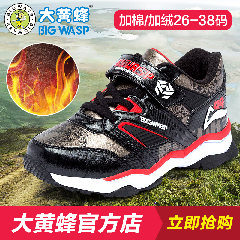 Daily specials, bumblebee flagship store, men's shoes, 2017 new styles, children's sports shoes in autumn and winter, shoes for children