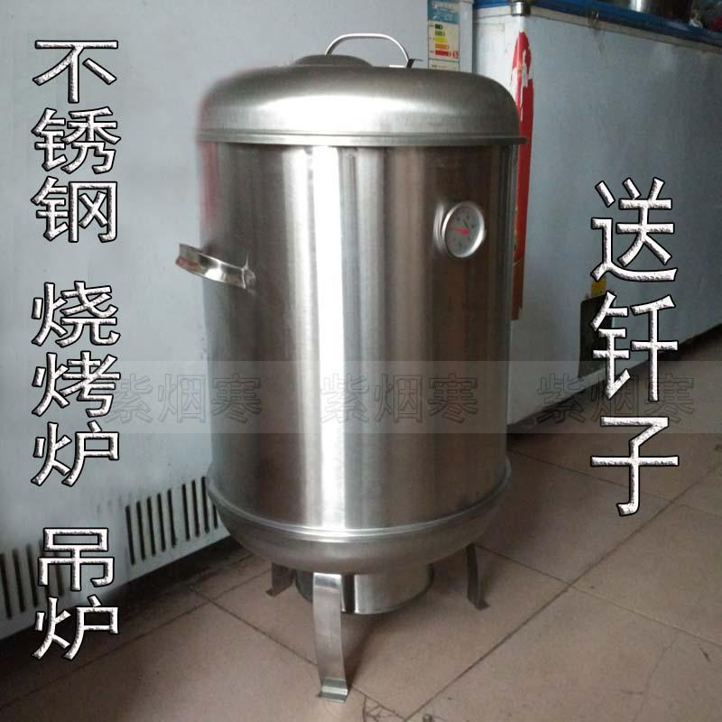 Hanging oven, barbecue stove, charcoal without barbecue, hanging user grill, single layer commercial oven, home roast duck furnace rust steel