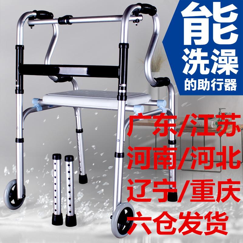 walker gick på alla fyra hörnen äldre gånghjälpmedel kryckor aluminium vagn hopfällbar stol fyra hjul booster -