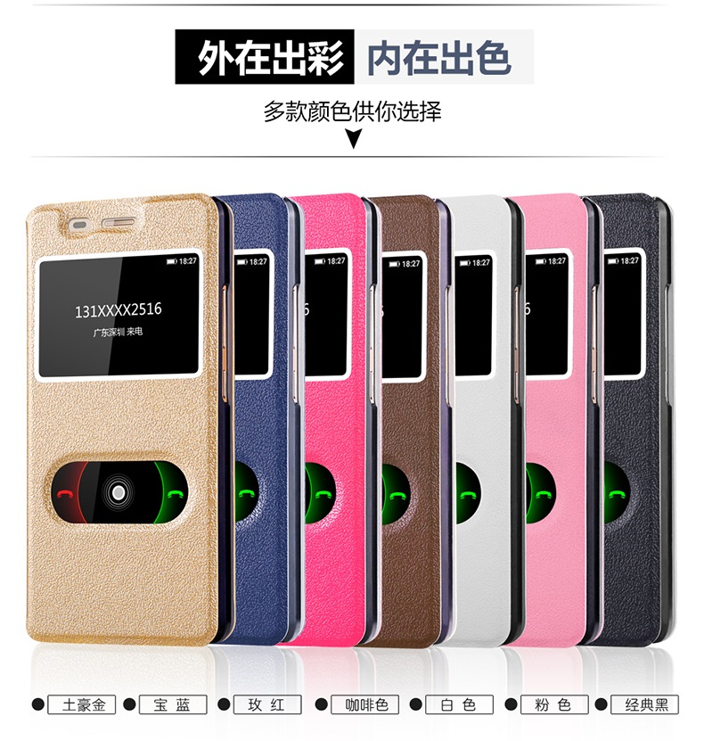 Jin Jin M5 M5 mobile phone shell bracket protective sleeve window Leather Flip fall protection shell for men and women