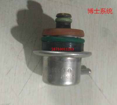 The Great Wall Harvard H5 wind Jun 3 wind Jun 5 Feng Jun 6 fuel pressure regulator regulator Delphi 2 generation factory