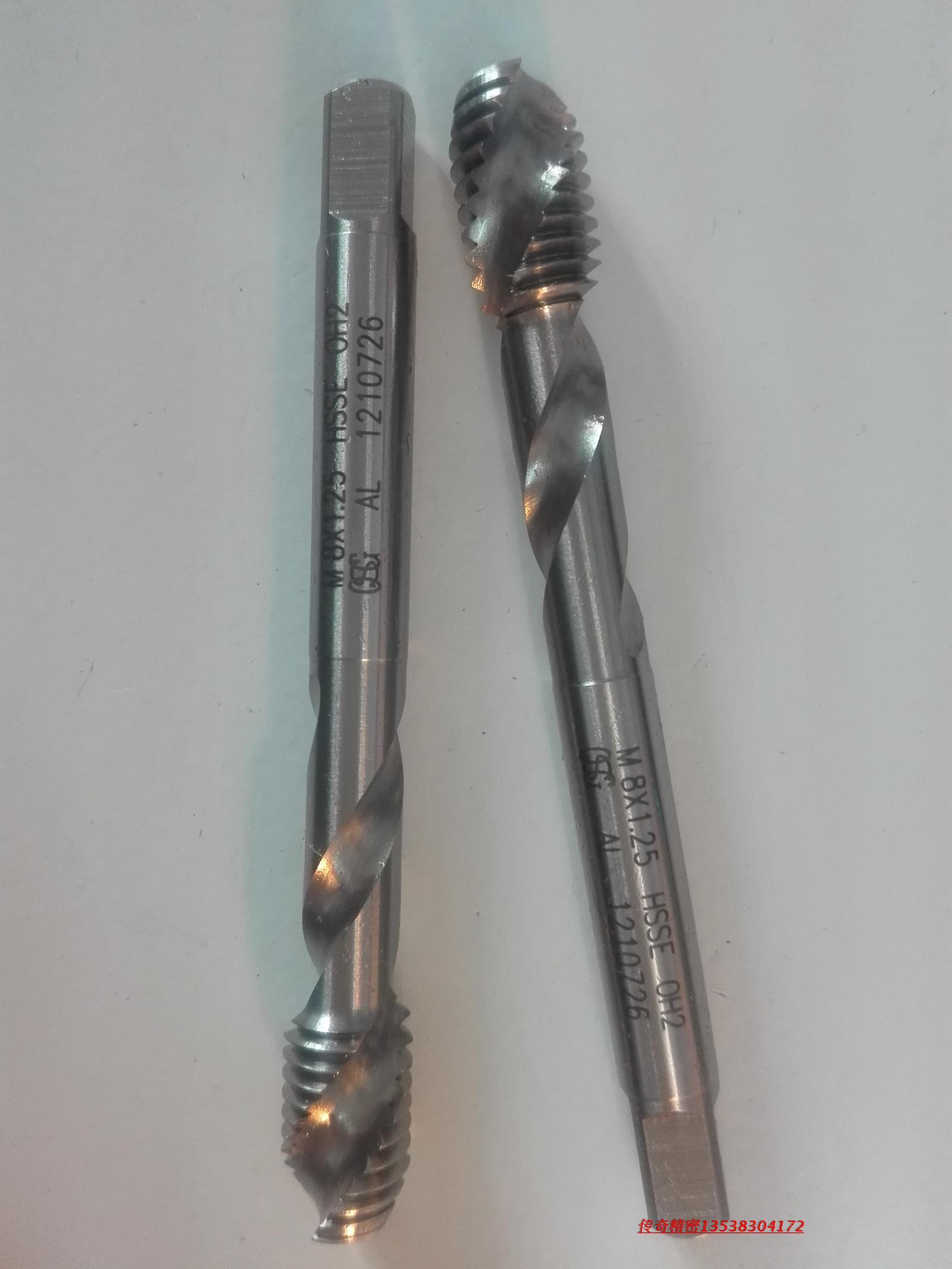 O alumínio de alumínio com M2.5X0.45M8X1.25M10X1.5M12X1.75 OSG espiral torneiras de Corte