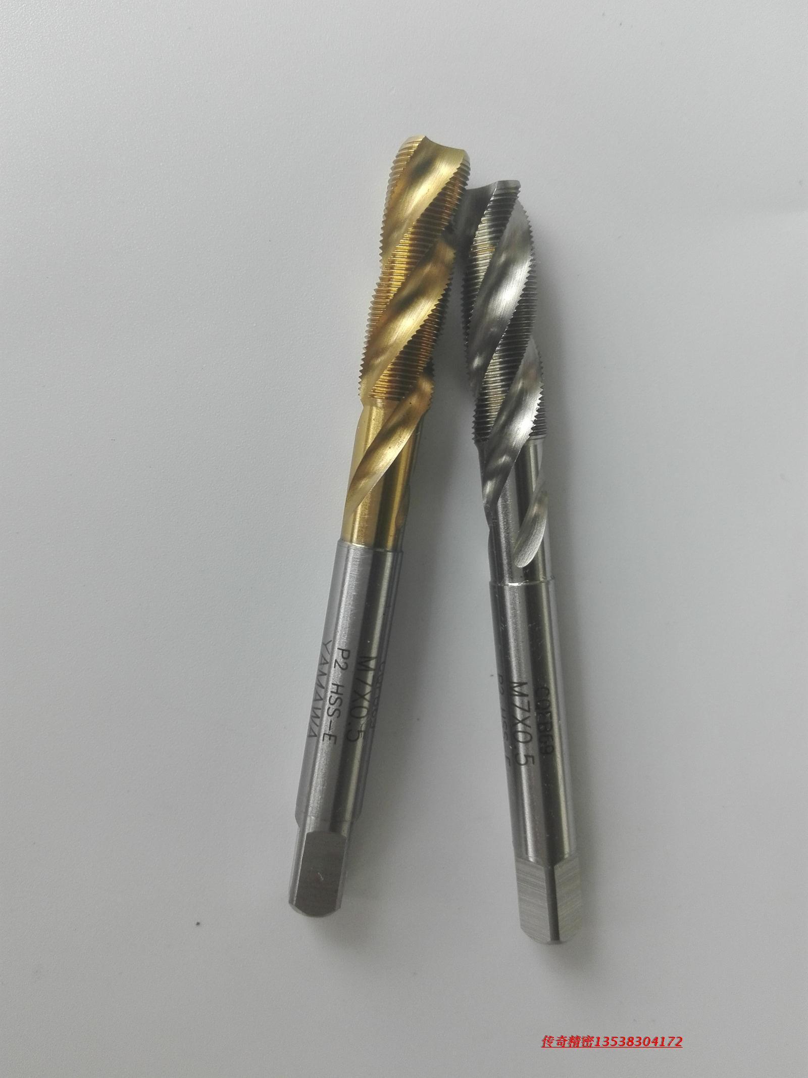 Japan YAMAWA Ti / white spiral tap M7X0.5 metric fine thread X0.75X1 on chip screw tap