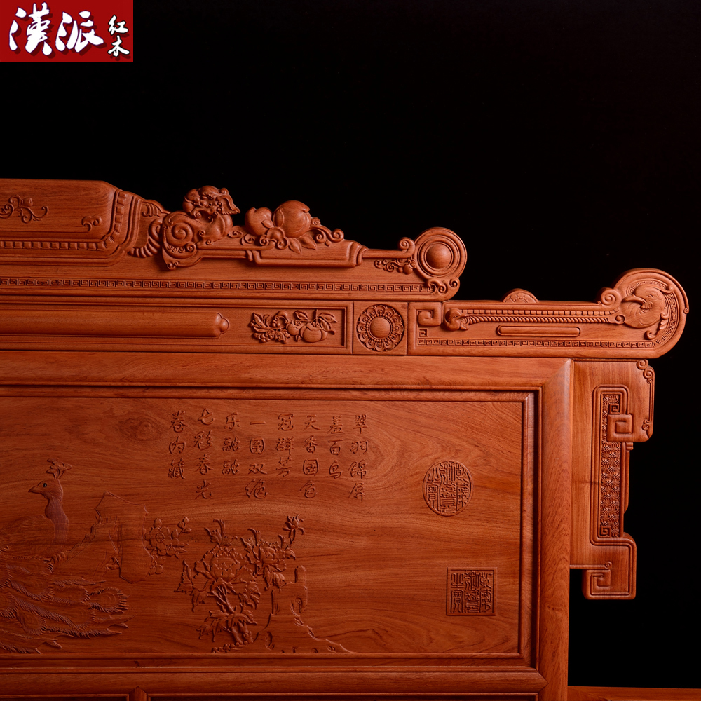 Mahogany furniture bed 1.8 meters double bed Burma rosewood padauk classical Ming and Qing wood bed marriage bed