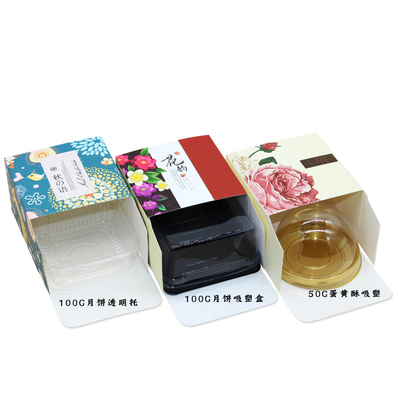 Bolos Bolo embalagem caixa de presente com um Festival de bolos de SEIS cápsulas SACO Tampa Da caixa