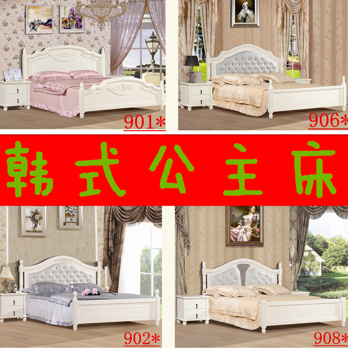 European style bed wood bed princess bed Ivory double 1.5/1.8 m Jane Nordic Korean countryside