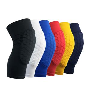 篮球护膝蜂窝防撞装备透气加长护腿运动户外男女跑步膝盖专业护具