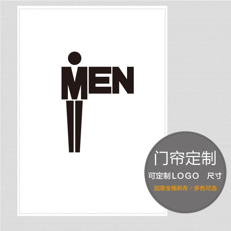 кордная полу ванной туалет занавес заказ занавес занавес занавес занавес японский обычай туалетов вход ткань