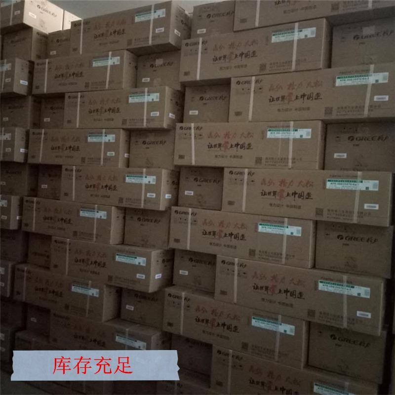 Gree ar condicionado inversor DC 1 nível de eficiência energética 1.5PGMV-NH32PL/A pequeno apenas para Venda EM Hangzhou