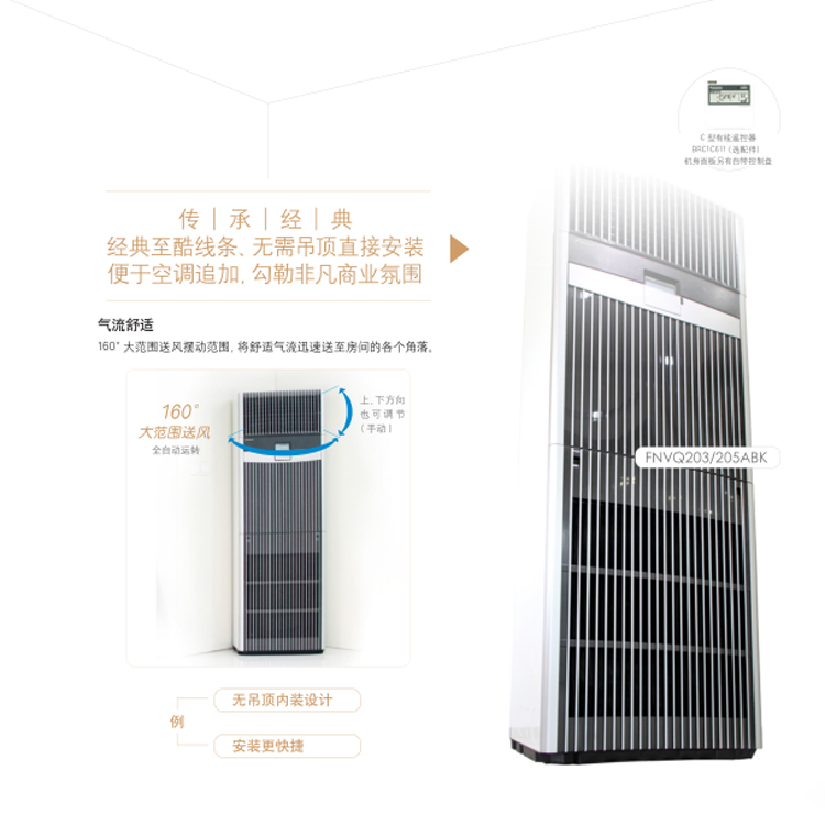 Daikin 5p cabinet air conditioner for 50 square meters hall lobby shop restaurant one for one split commercial cabinet