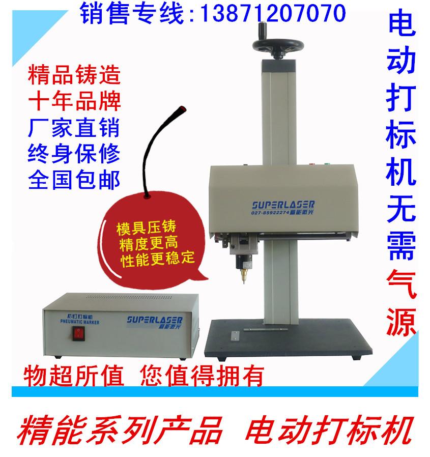tootja täpne laser laser märgistus pneumaatilised marker võimaliku plotter metallist märgistus