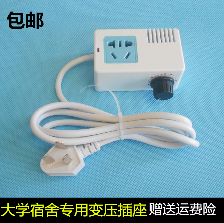 Shipping student dormitory dormitory transformer power socket socket wiring board to prevent tripping off converter