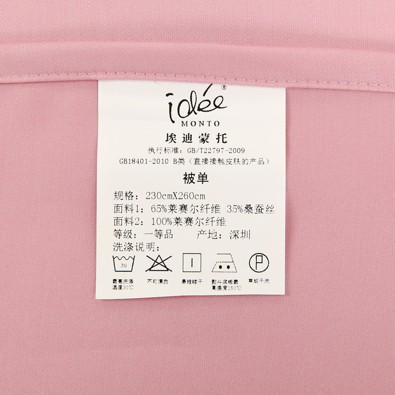 Eddie Monto textile bedding Tencel jacquard silk silk luxury double sijiantao simple