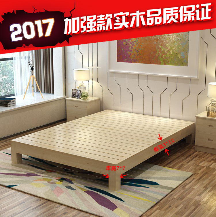 The new bed bed bed single bed double bed height 1.5 meters 1.8 meters of simple tatami bed bed bed