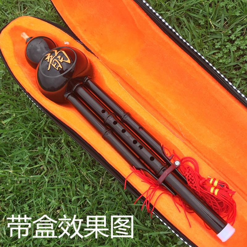 La caída de la venta de instrumentos musicales 包邮云 baquelita B. C directamente al sur de resinas hulusi tono a la boca Soplando un fabricante envía