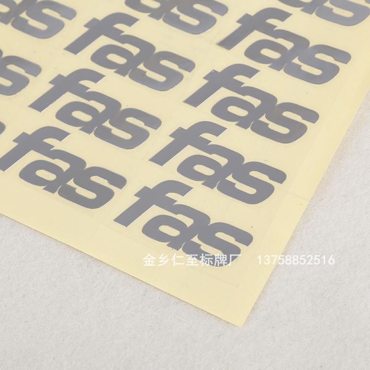 części metalowe odznaki złote i srebrne na nikiel metaliczny oznakowanie etykiety części mebli, artykułów gospodarstwa domowego