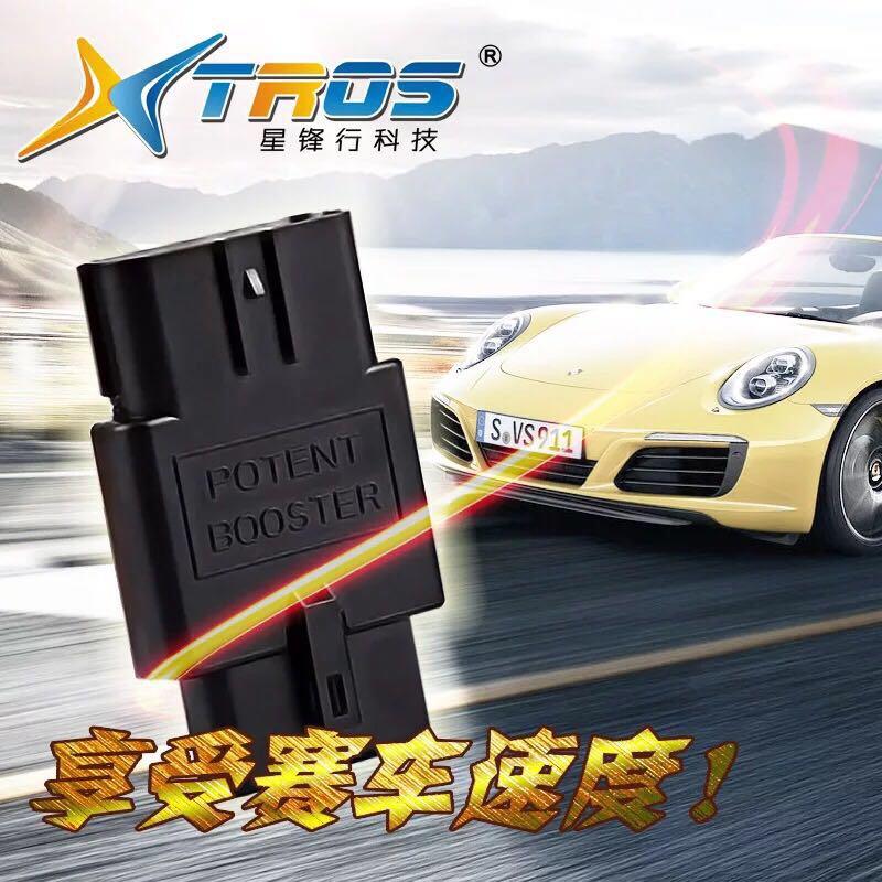 Der landwind x2x5x7x8 Renault e - Auto - beschleuniger throttle control macht aktualisieren