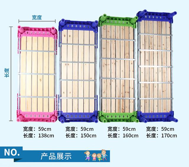 кровать детская кровать в детском саду пластиковой доски кровати Кровать детей НПД НПД деревянные кровати демонтажа наложения улучшение пластиковые кровать