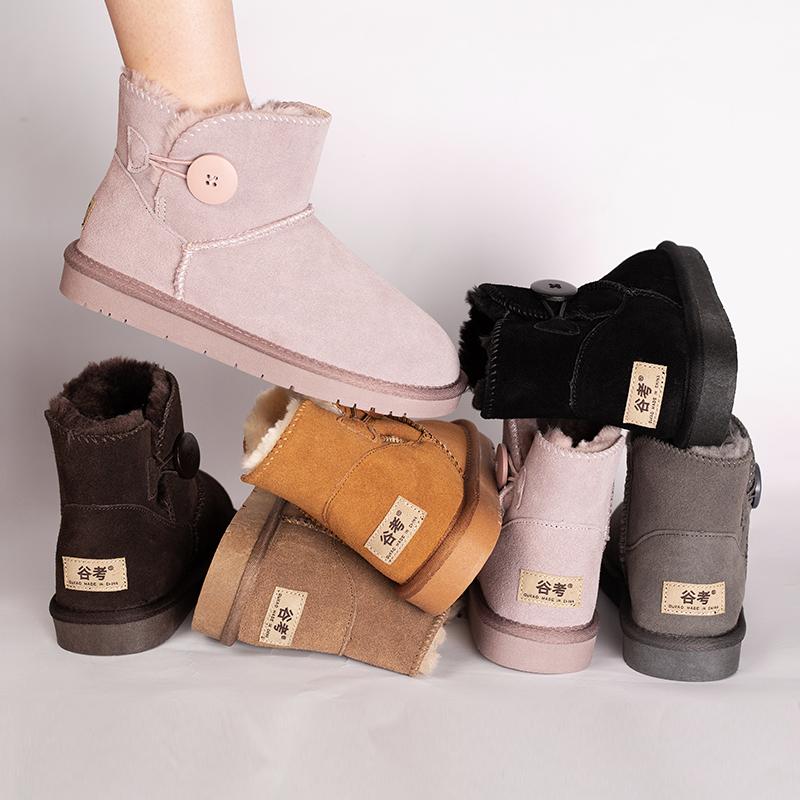 2020新款真牛皮雪地靴女短靴冬季加厚皮毛一体中筒靴子学生棉鞋