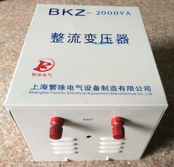 специални моторни монофазна трансформатор BKZ-16KVA/16KW380V ac - dc цял вашингтон 220v мед