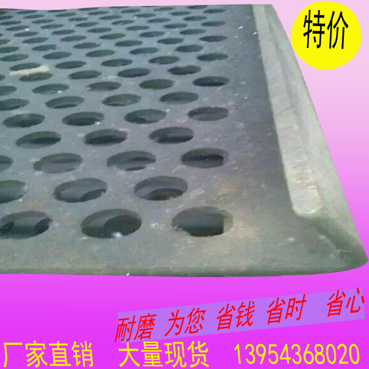 Factory direct high manganese steel numerical control punching mesh hole metal plate mesh hole plate mesh punching porous network
