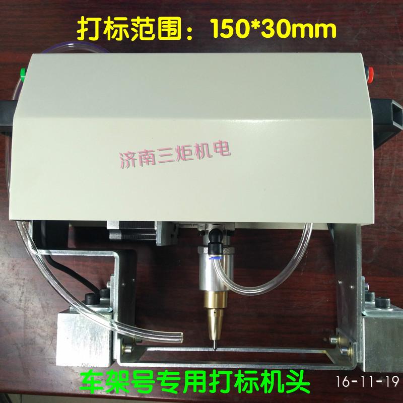 El Código máquina del marcado de viga, máquina de marcado aire códigos marcado el número de bastidor de la máquina de marcado
