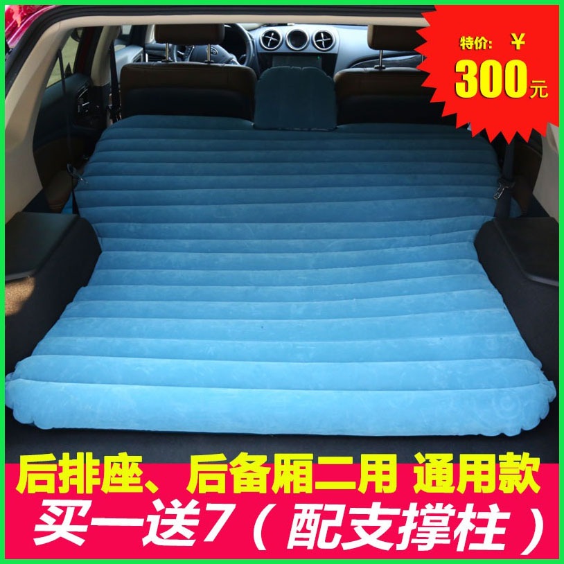 Changan CS15CS35 speed T3T5 vehicle travel back after the boot inflatable cushion car car bed