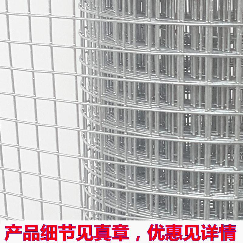 Metros de valla de alambre de púas de alambre de acero de la valla interior de pollo de óxido de zinc subred balcón no