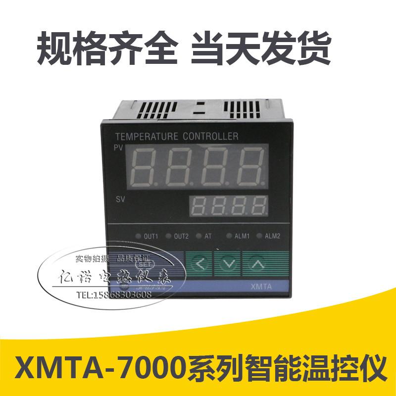 Control de temperatura de 41 11DX7TMTEKPTGX3A274XM intelectual de 1100074XMT700 MT
