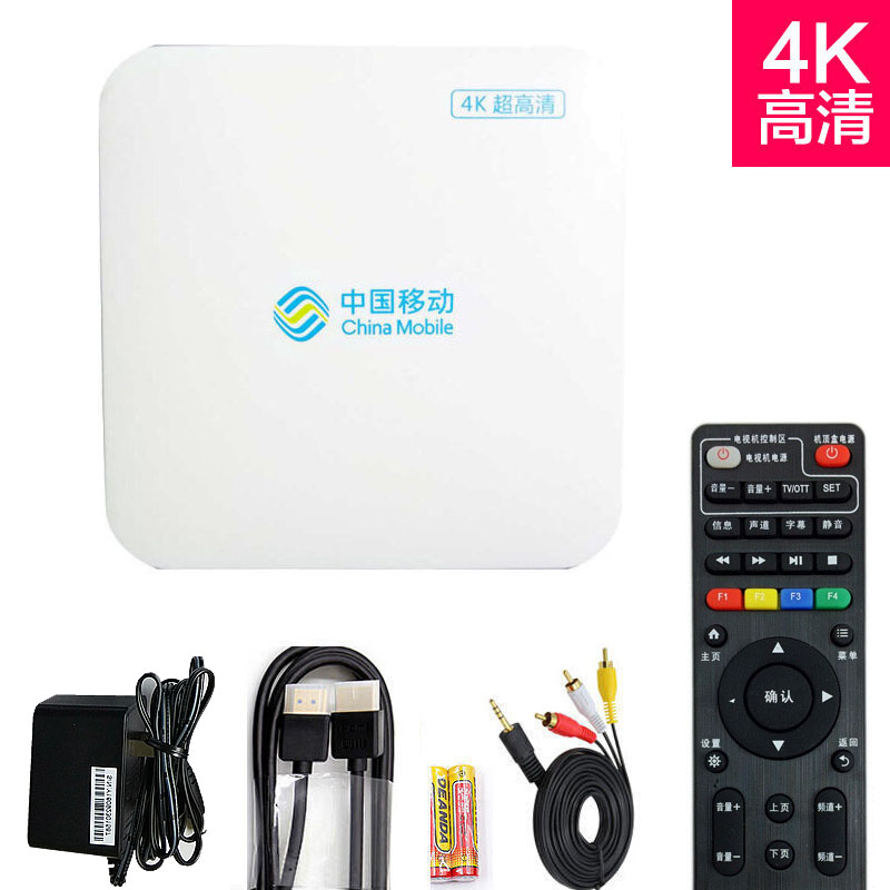 Skyworth/ SKYWORTH E900V21C intelligent 4K super clear network set-top box / China Mobile IPTV Set-top Box