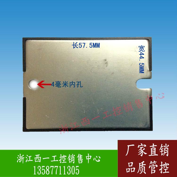 специальный оптовый Мэг - односторонний твердотельные твердых регулятор давления SSVR100A подлинное сопротивление типа регулятор давления