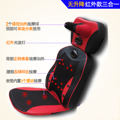 Cervical massage neck shoulder back waist body multifunctional electric massage chair cushion pillow cushion device