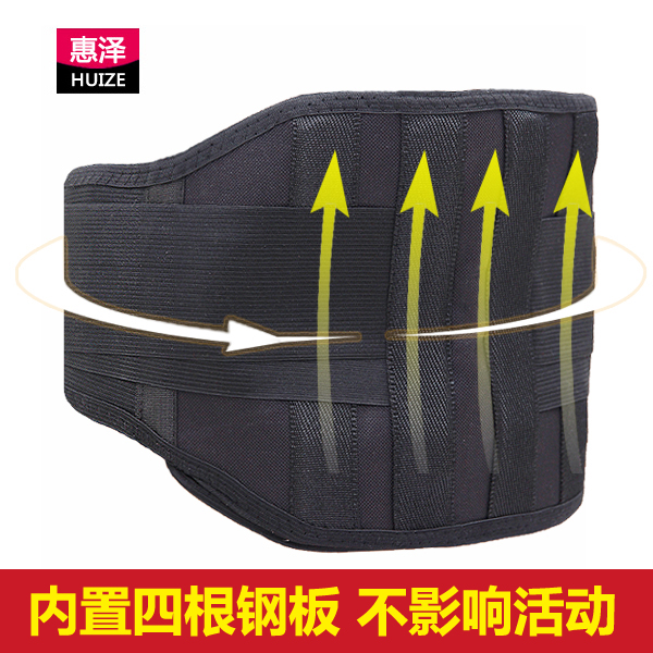 Since the heat retaining belt of intervertebral disc, lumbar intervertebral disc Nuangong warm strain of lumbar back pain of waist circumference for male and female