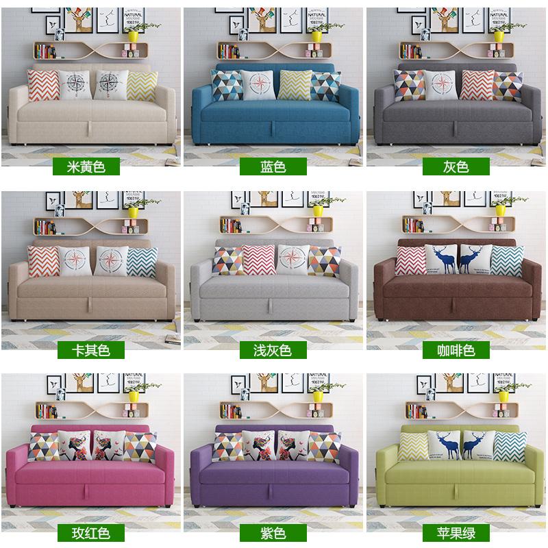 πτυσσόμενο καναπέ - κρεβάτι 1,5 πολυλειτουργική ύφασμα 1.2 μικρό διαμέρισμα ξύλινα μινιμαλιστικό σαλόνι 1,8 διπλής χρήσης διπλό 2 μέτρα