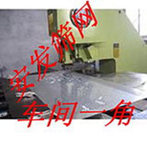 304316 неръждаема стомана, която удари мелницата / пулверизатор желязната мрежа декоративни мрежа.