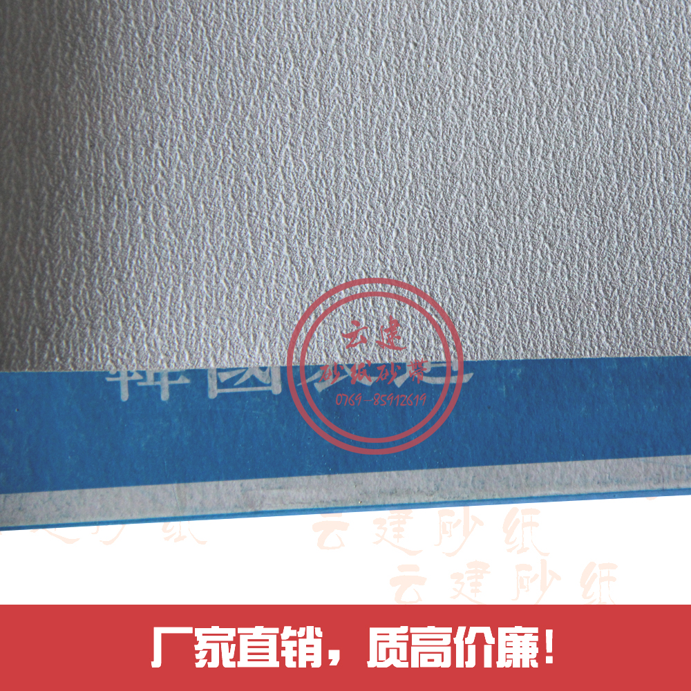 Papel de lija seco de lija de la marca Eagle 60 # -5000 # papel de lija pulido, papel de lija, arena seca