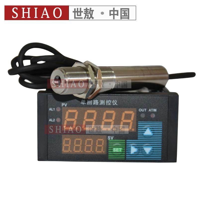 Sensor de temperatura infravermelho Da sonda termômetro de infravermelho de controle de temperatura de trabalho pacote de Linha Na tabela de controle de sensor.