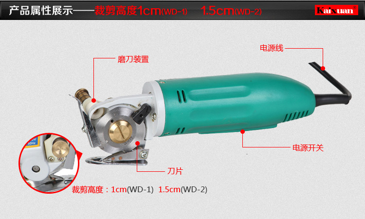 Buy 70W 70mm Hand-Held Round Knife Cloth Cutting Machine WD-1 (Cutting Depth:1.0mm) cheap