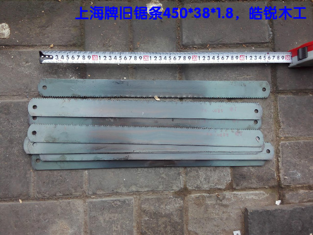 HSS with the old machine, Kazakhstan two old Feng steel saw blade, the wind blade on embryo white bar