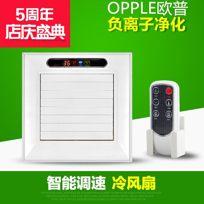 Ο κρύος αέρας ηλεκτρομηχανικών ανεμιστήρα οροφής μουγγός στην κουζίνα και μπάνιο oupu κουλ - ανώτατο όριο