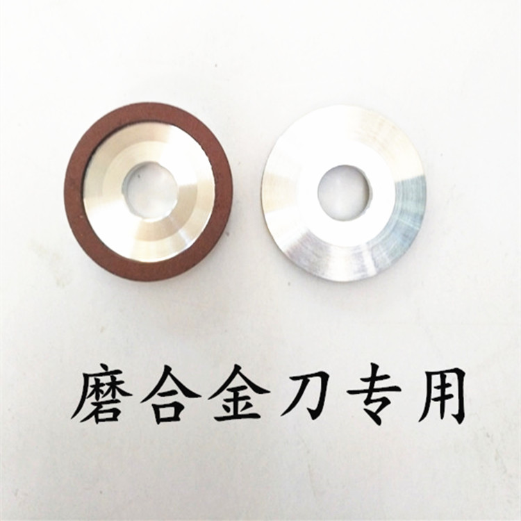Carton machinery fittings steel tungsten steel grinding whetstone thin blade paper machine alloy blade grinding wheel