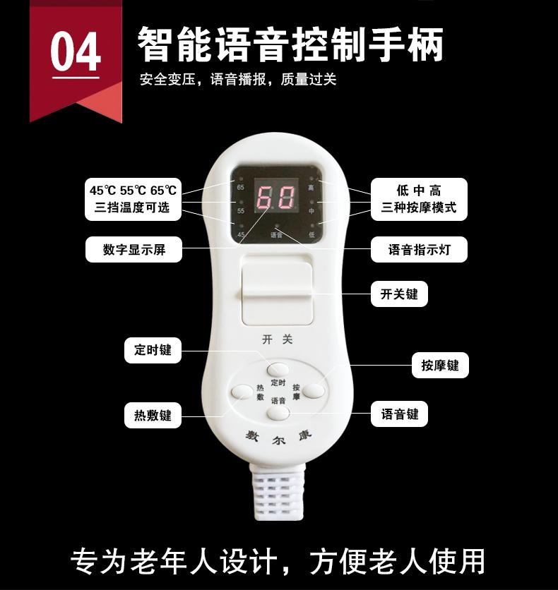 敷尔康電気護ベルト加熱暖かい宮暖かい胃を温湿布保温腰盤過労灸振動マッサージャー