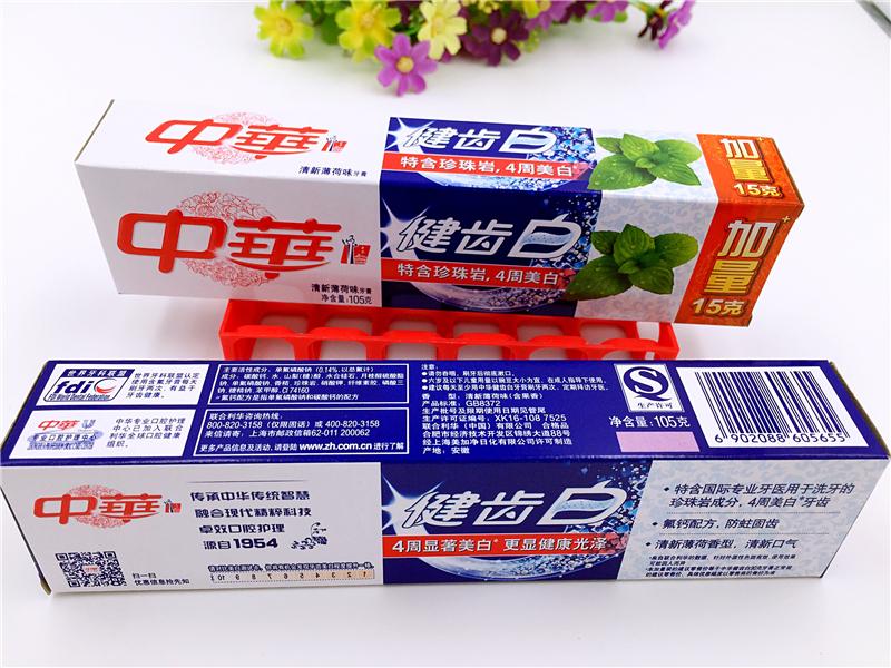 The whitening toothpaste perlite fresh mint taste each 105g four bags of mail