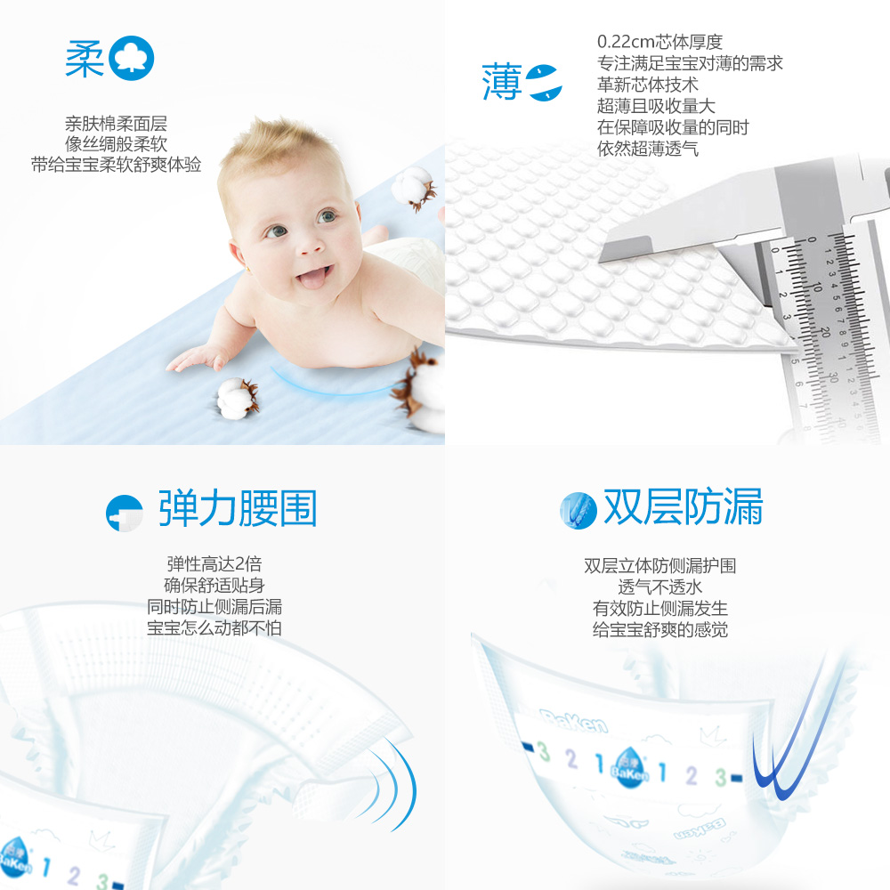Every day special offer times Kang diapers soft thin angel L large 52 piece ultra-thin breathable baby diaper SMXL code