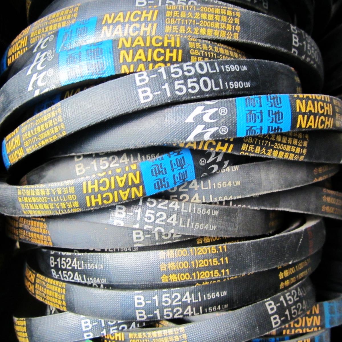 久龙耐驰สายพานอุตสาหกรรมสายพาน 1240124512501270128012951300 B ประเภท
