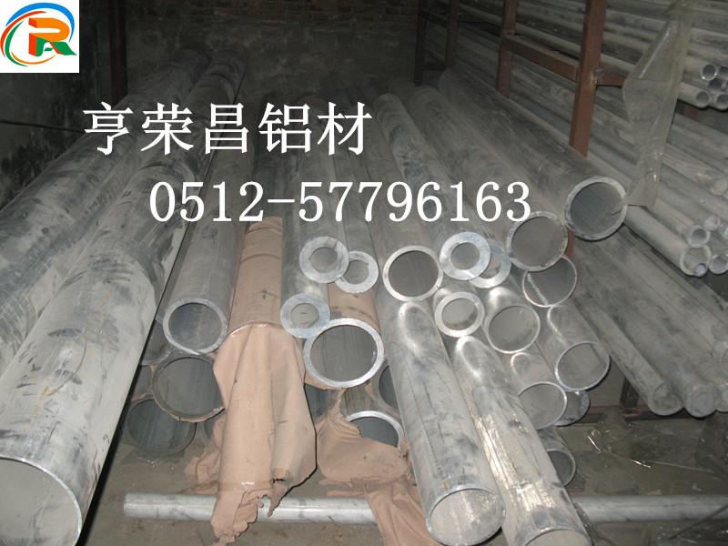 Al BAR di 606150527075LY12 kunshan super Dura di Alluminio e triturazione del tubo di Alluminio possono essere