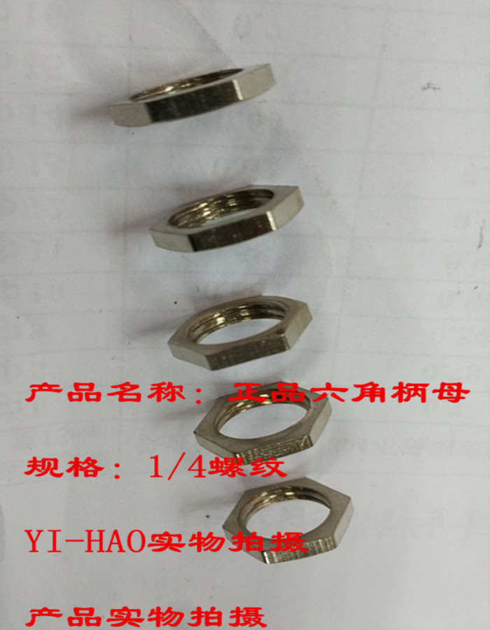 304 stainless steel six corner handle mother thickening high pressure / six angle handle mother cap M12X1.25 inner tooth / six corner handle