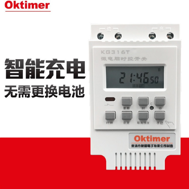 Yang Yang microcomputer timer, KG316T time switch, automatic road light box time controller 220V