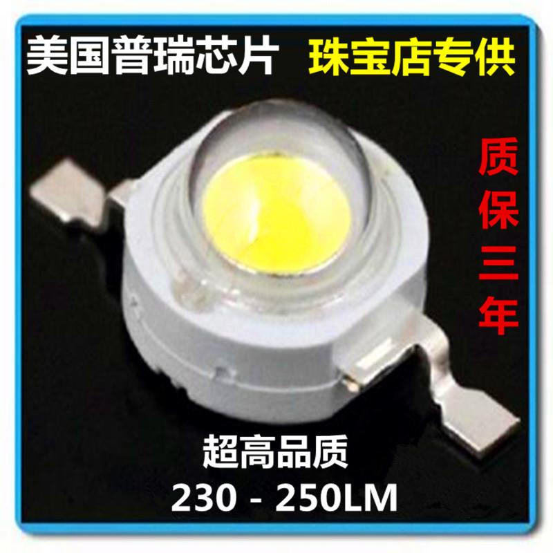 Высокая мощность led3W лампы бисер 230-250LM подлинной американской Puri 45MIL чипа высокое качество гарантии на три года